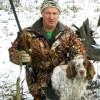 Обучение и дрессировка охотничьих собак